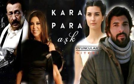 Турецкий сериал: Грязные деньги и любовь / Kara Para Aşk (2014)