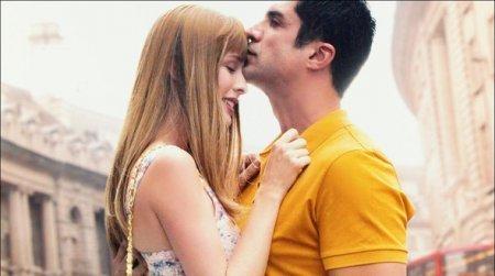 Турецкий фильм: Вода и Огонь / Su ve Ateş (2013)