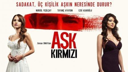 Турецкий фильм: Красная любовь / Ask Kirmizi (2013)