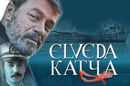 Турецкий фильм: Прощай, Катя / Elveda Katya (2012)