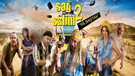 Турецкий фильм: Невредимый 2 / Sag Salim 2: Sil Baştan (2014)