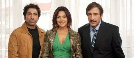 Турецкий сериал: Мы не невинны / Masum degiliz (2005)