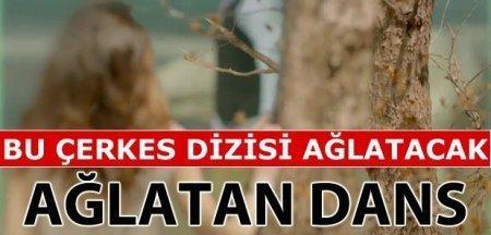 Турецкий сериал: Танец доводящий до слез / Aglatan dans (2014)