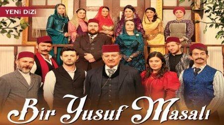 Турецкий сериал: История Юсуфа / Bir Yusuf Masali (2014)