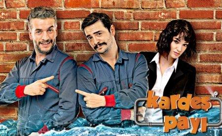 Турецкий сериал: По-братски / Kardeş Payi (2014)