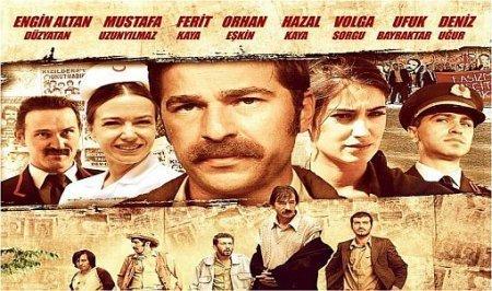 Турецкий фильм: Пусть это будет в последний раз / Bu son olsun (2012)