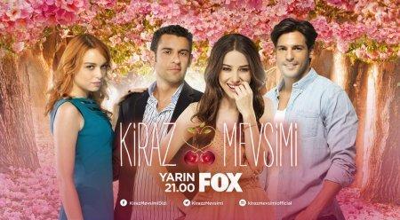 Турецкий сериал: Вишневый сезон / Kiraz Mevsimi (2014)