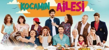 Турецкий сериал: Семья моего мужа / Kocamin Ailesi (2014)