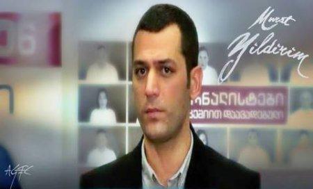 Мурат Йылдырым приехал в Грузию