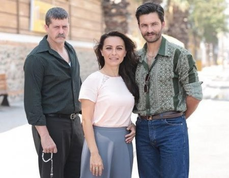 Турецкий сериал: Меня зовут Гюльтепе / Benim Adim Gultepe (2014)