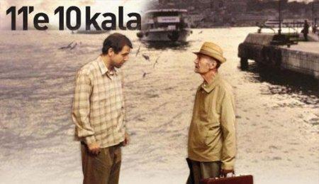 Турецкий фильм: С 10 до 11 / 11'e 10 kala (2009)