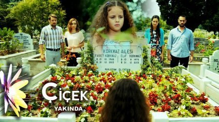 Турецкий сериал: Цветок (Чичек) / Cicek (2014)