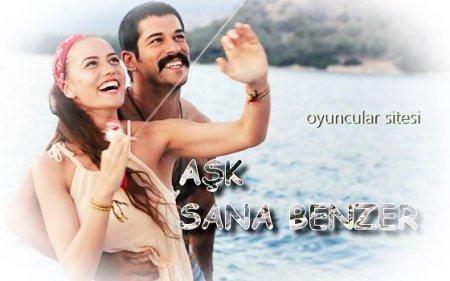 Турецкий фильм: Любовь похожа на тебя / Ask Sana Benzer (2014)