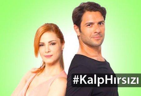 Турецкий сериал: Вор сердец / Kalp Hırsizi (2014)