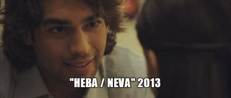 Турецкий фильм: Нева / Neva (2013)
