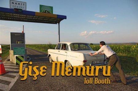 Турецкий фильм: Кассир / Gise memur (2011)