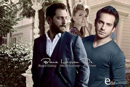 Турецкий сериал: Отныне называй меня Хиджран / Bana Artik Hicran De (2014)
