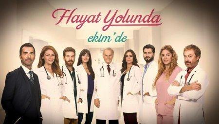Турецкий сериал: На жизненном пути / Hayat Yolunda (2014)
