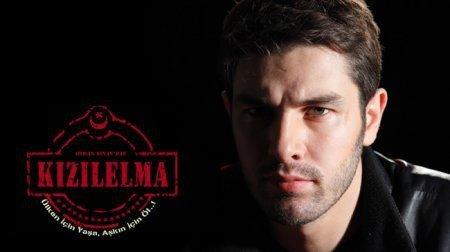 Турецкий сериал: Красное яблоко / Kizilelma (2014)