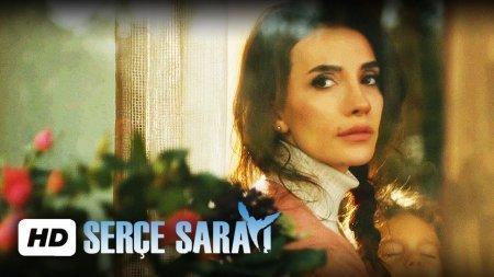 Турецкий сериал: Дворец Серче / Serce Sarayi (2015)