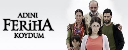 Турецкий сериал: Назвала я её Фериха / Adini Feriha Koydum (2011)