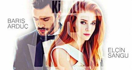 Турецкий сериал: Любовь напрокат / Kiralık Aşk 1-2 сезон