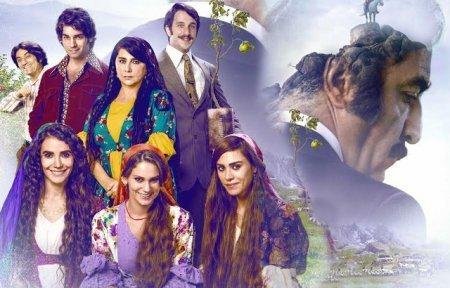Турецкий фильм: Кислые яблоки /  Ekşi Elmalar (2016)