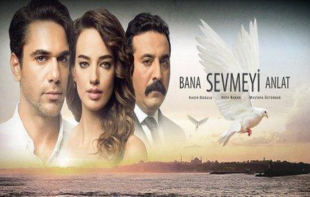 Турецкий сериал: Расскажи мне как любить / Bana Sevmeyi Anlat (2016)