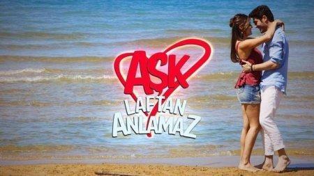 Турецкий сериал: Любовь не понимает слов / Ask laftan anlamaz  (2016)