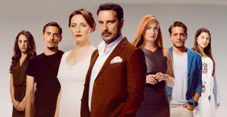 Турецкий сериал: Семья моего отца / Babam ve Ailesi (2016)