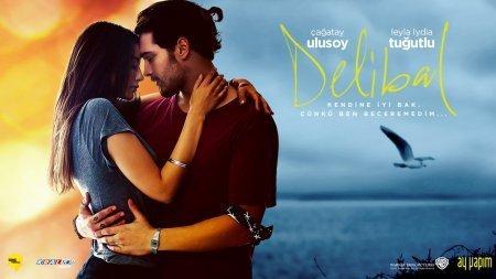 Турецкий фильм: Дикий мёд / Delibal (2015)
