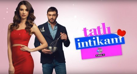 Турецкий сериал: Сладкая месть / Tatlı İntikam (2016)