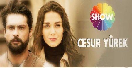 Турецкий сериал: Храброе сердце / Cesur Yürek (2016)