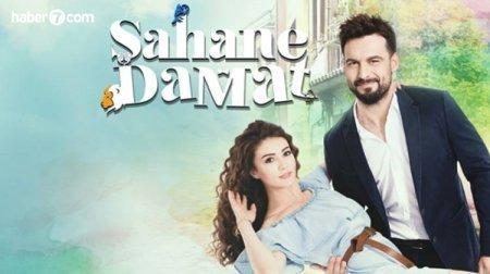 Турецкий сериал: Замечательный зять / Sahane Damat (2016)