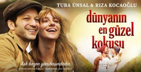 Турецкий фильм: Лучший аромат в мире / Dünyanin En Güzel Kokusu (2016)