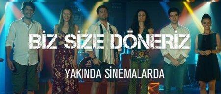 Турецкий фильм: Мы вам перезвоним / Biz Size Doneriz (2017)