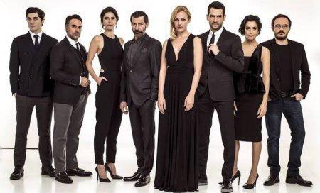 Турецкий сериал: Королева ночи / Gecenin Kralicesi (2016)