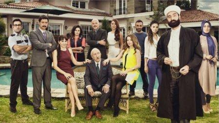 Турецкий сериал: Ящерица / Kertenkele (2014-2016)