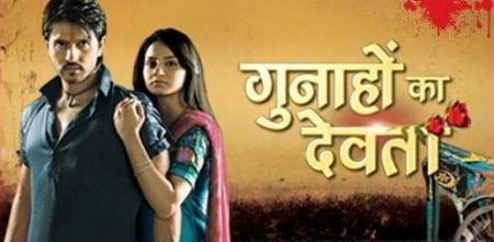 Индийский сериал: Повелитель грешников / Gunahon Ка Devta (2010)