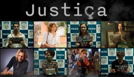 Бразильский сериал: Справедливость / Justica (2016)