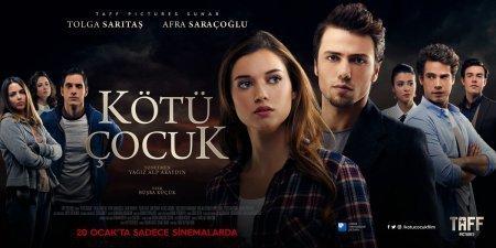 Турецкий фильм: Плохой парень / Kötü Çocuk (2017)