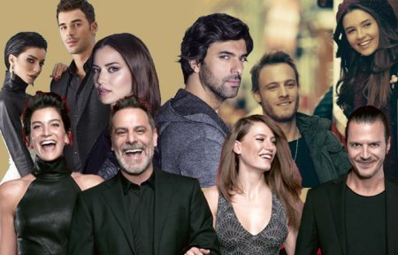 Первые турецкие сериалы 2017 года