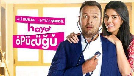 Турецкий фильм: Поцелуй жизни / Hayat Opucugu (2015)