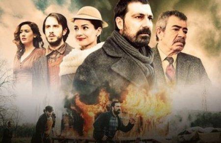 Турецкий сериал: Последняя история / Son Destan (2017)