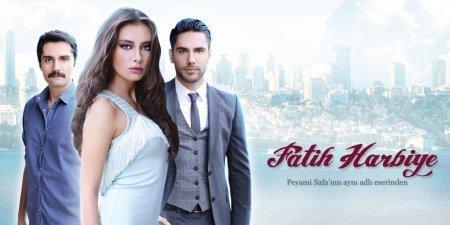 Турецкий сериал: Два лица Стамбула / Fatih Harbiye (2013)