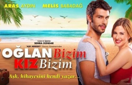 Турецкий фильм: И парень наш, и девушка тоже / Oğlan Bizim Kız Bizim (2016)