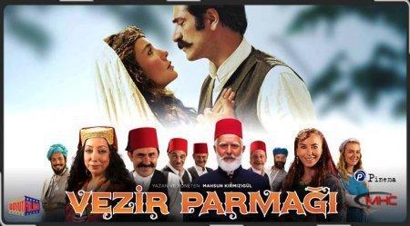 Турецкий фильм: Перст визиря / Vezir Parmağı (2017)