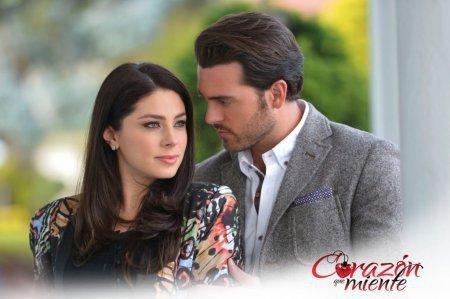 Мексиканский сериал: Сердце, которое лжет / Corazon que miente (2016)