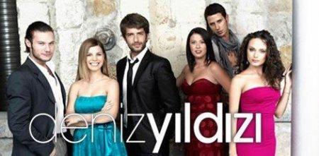 Турецкий сериал: Дениз / Морская звезда / Deniz Yildizi (2009)