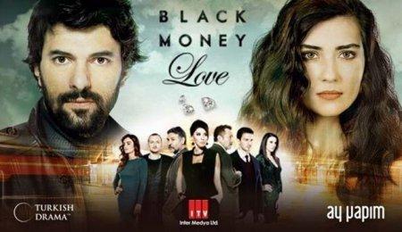 Netflix купил права на 4 турецких сериала
